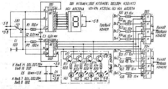 схема коммутатора показана